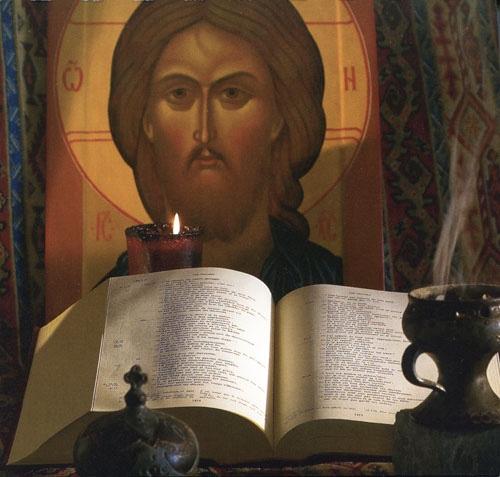 icone-et-bible