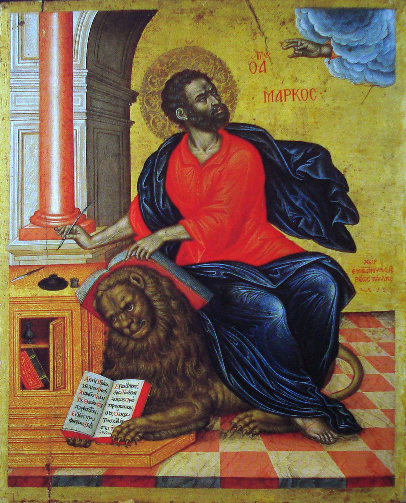 Emmanuel_Tzanes_-_St._Mark_the_Evangelist_-_1657