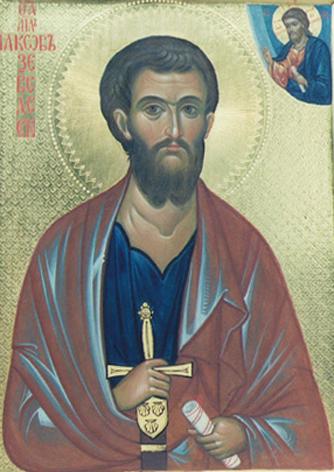 saint-jacques-le-majeur-apotre-c-43